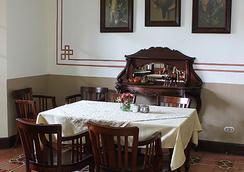 Hotel Aurora - Antigua - Restaurant