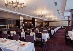 The Imperial Hotel - London - Restaurant