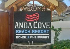 Anda Cove Beach Retreat - Anda (Bohol) - Outdoor view