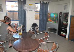 The Village Bondi Beach - Hostel - Bondi Beach - Restaurant
