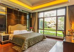 State Guest Hotel - Yangzhou - Bedroom