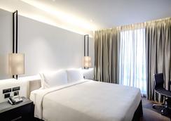 Amara Bangkok - Bangkok - Bedroom