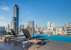 Amara Bangkok - Bangkok - Pool
