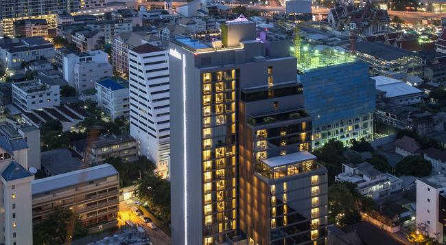 Amara Bangkok - Bangkok - Building