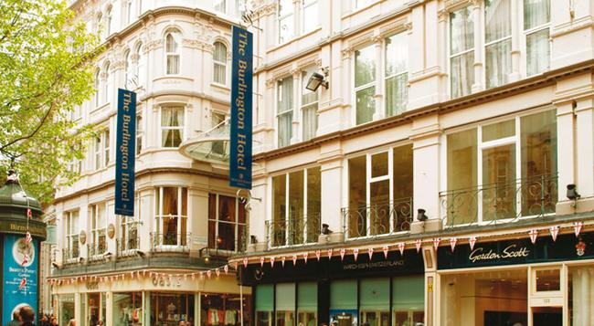 Macdonald Burlington Hotel - Birmingham - Building