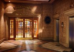 Macdonald Burlington Hotel - Birmingham - Lobby
