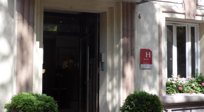 Hôtel Du Parc Montsouris - Paris - Building