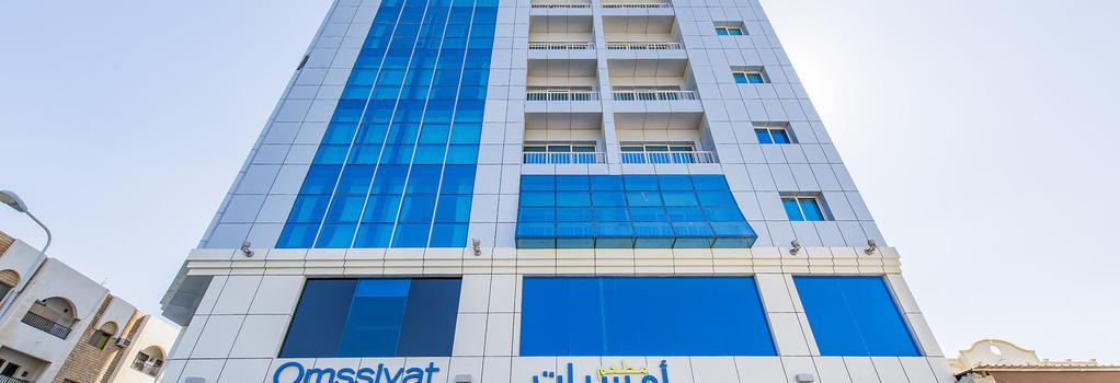 Imperial Suites - Doha - Building