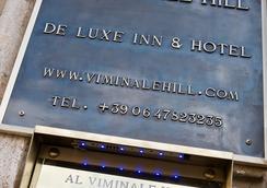 Al Viminale Hill Inn & Hotel - Rome - Building