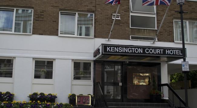 Kensington Court Hotel - London - Building
