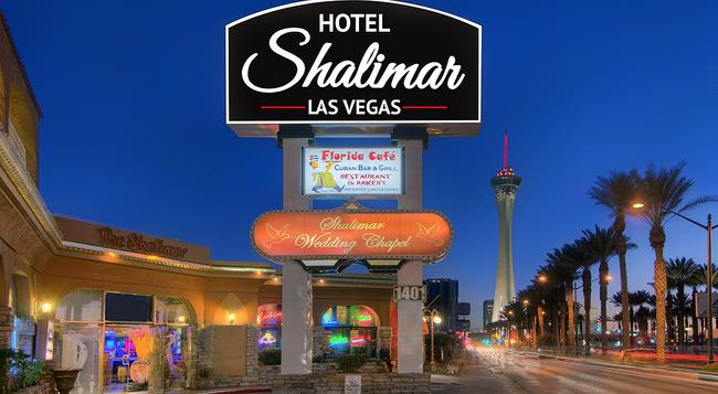 Shalimar Hotel of Las Vegas - Las Vegas - Building