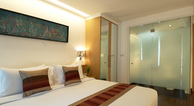 Citypoint Hotel - Bangkok - Bedroom