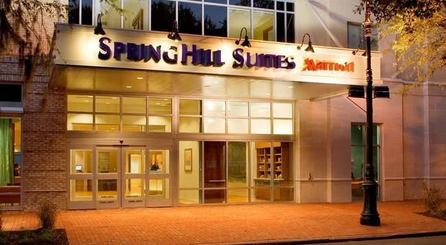 SpringHill Suites by Marriott Savannah Downtown/Historic District - Savannah - Building
