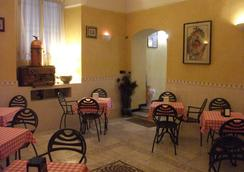 Hotel Armonia - Genoa - Restaurant