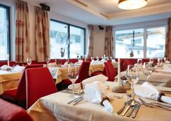 Hotel Zontaja - Galtur - Restaurant