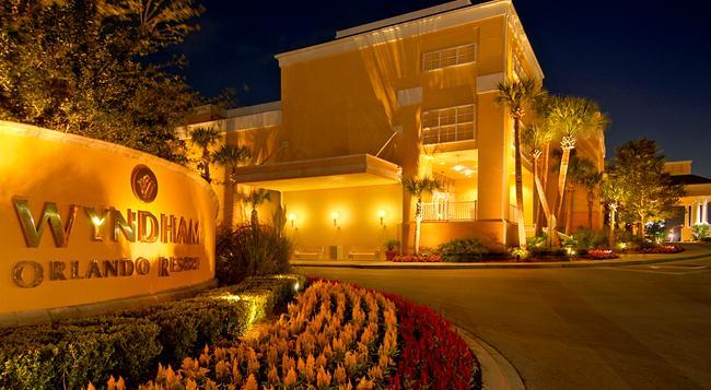Wyndham Orlando Resort - Orlando - Building