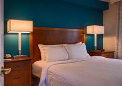 Residence Inn by Marriott Silver Spring - Silver Spring - Bedroom