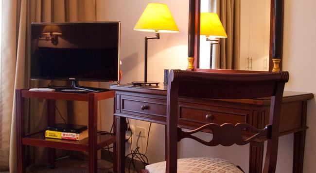 Apart Hotel San Martin - Lima - Bedroom
