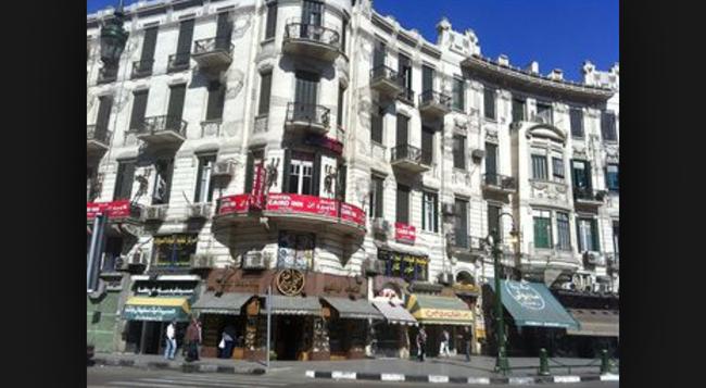 Cairo Inn - Cairo - Building