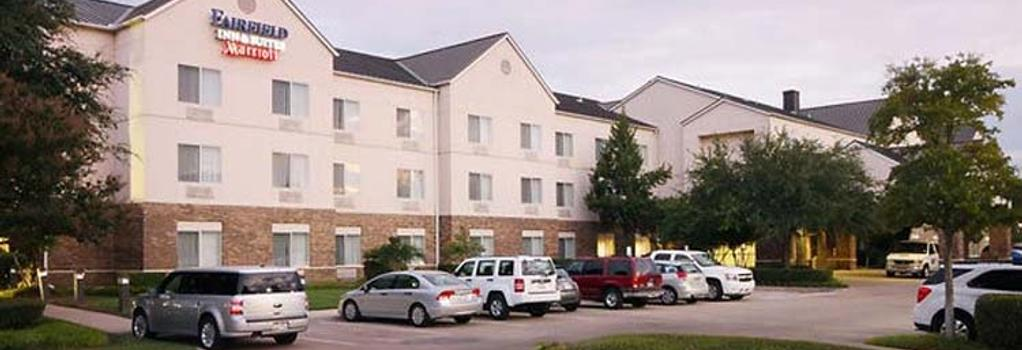 Fairfield Inn and Suites by Marriott Fort Worth Fossil Creek - Fort Worth - Building