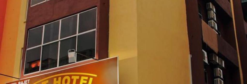 Fast Hotel - Kuala Lumpur - Building