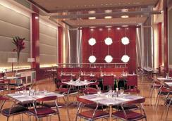 Le Parker Méridien New York - New York - Restaurant