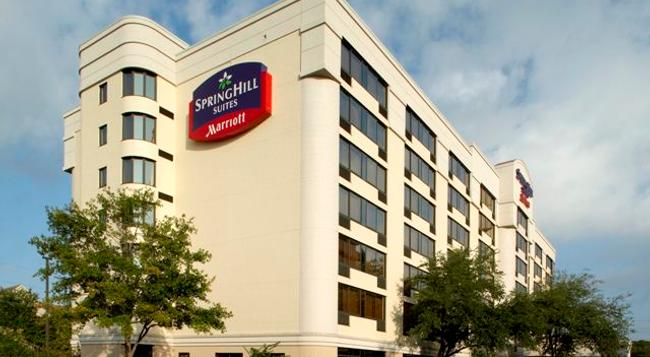 SpringHill Suites by Marriott Houston Medical Center NRG Park - Houston - Building