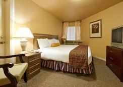 The Rita Suites - Las Vegas - Bedroom