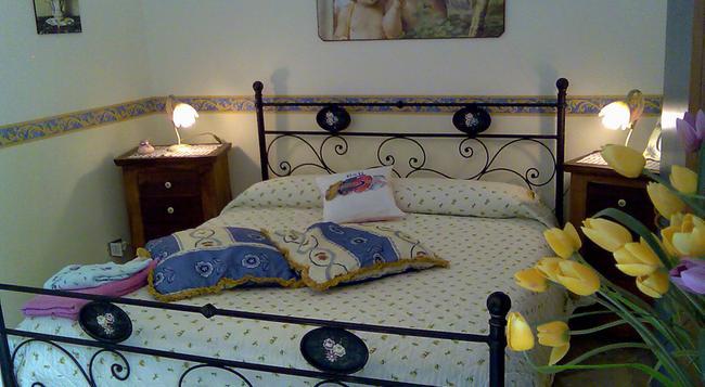 B&B Le 4 Stagioni - Agrigento - Bedroom