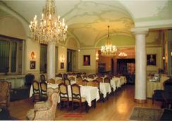 Hotel Dogana Vecchia - Turin - Restaurant