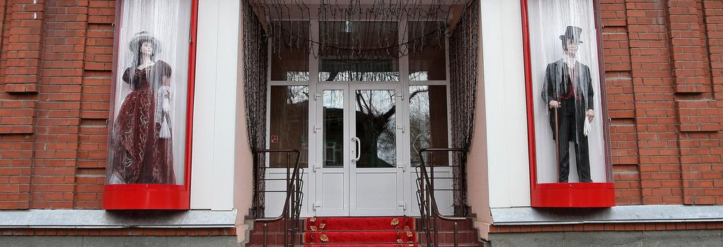 Dvoryanskaya - Kurgan - Building