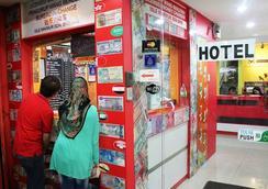 Sasana Hotel Chinatown - Kuala Lumpur - Lobby