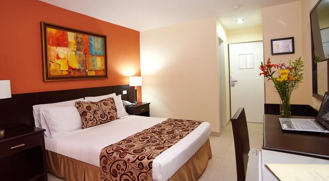 Hotel Arizona Suites - Cucuta - Bedroom