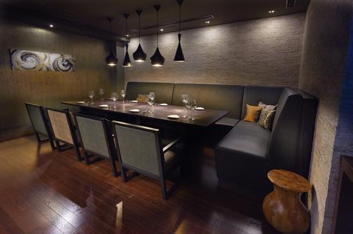 Hotel Sunroute Plaza Shinjuku - Tokyo - Lounge