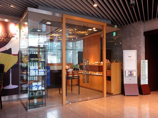 Park Hotel Tokyo - Tokyo - Shop