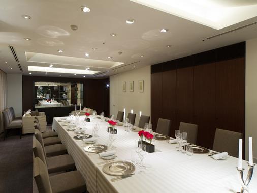 Park Hotel Tokyo - Tokyo - Meeting room