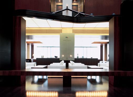 Park Hotel Tokyo - Tokyo - Front desk
