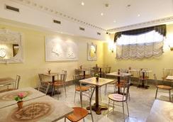 Hotel Stromboli - Rome - Restaurant