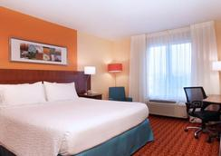 Fairfield Inn and Suites by Marriott Dallas Las Colinas - Irving - Bedroom
