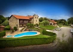 Complejo Hotelero San Marcos - Santillana del Mar - Outdoor view