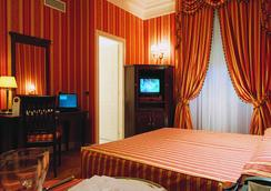 The Bailey Hotel - Rome - Bedroom