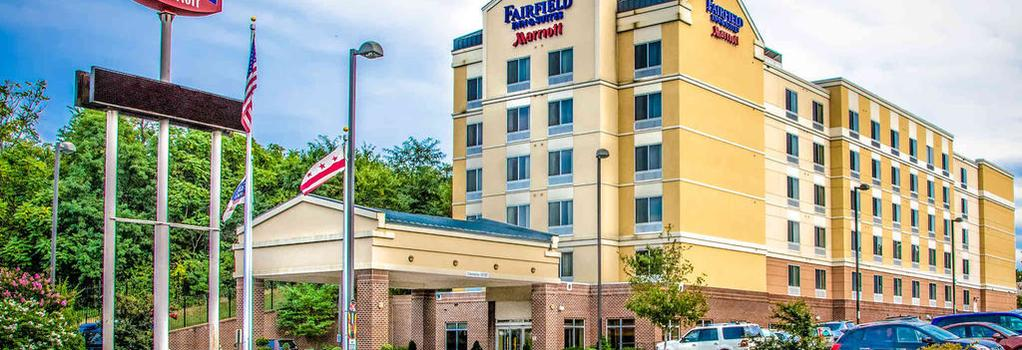 Fairfield Inn and Suites by Marriott Washington DC New York Avenue - Washington - Building