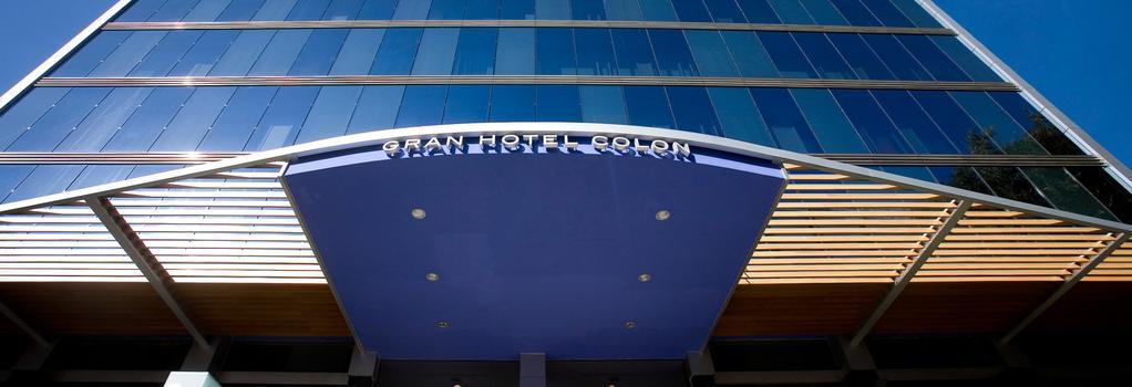 Ayre Gran Hotel Colon - Madrid - Building