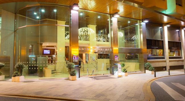 Ayre Hotel Astoria Palace Valencia - Valencia - Building