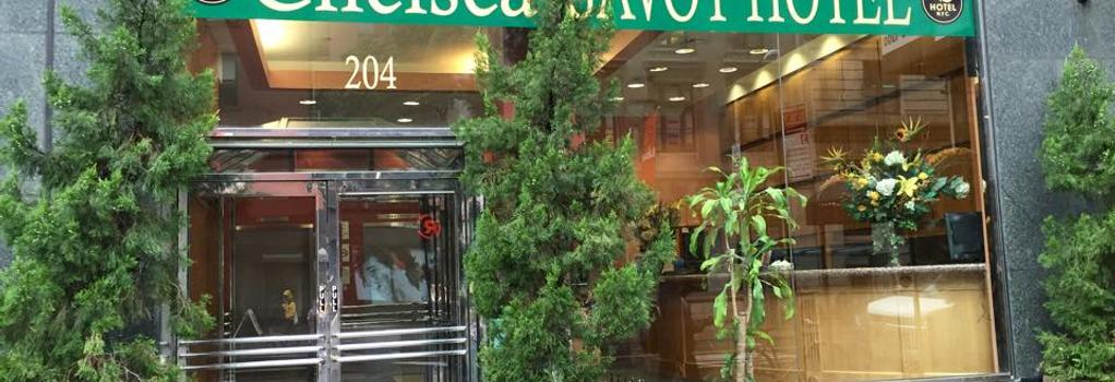 Chelsea Savoy Hotel - New York - Building