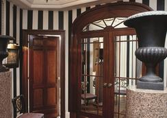 Le Dokhan's, a Tribute Portfolio Hotel, Paris - Paris - Lobby