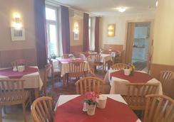 Hotel Haydn - Vienna - Restaurant