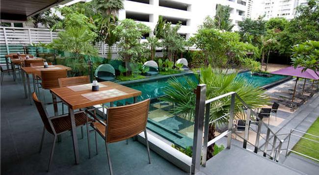 Sukhumvit 12 Hotel And Suites - Bangkok - Pool