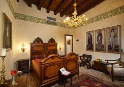 Palazzo Priuli - Venice - Bedroom