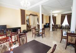Nikitin Hotel - Nizhny Novgorod - Restaurant